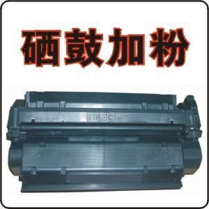 打印機及復印機售后維修
