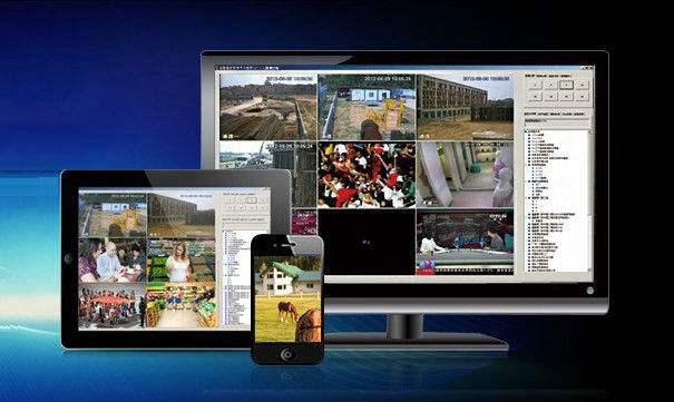 遠程視頻監控系統